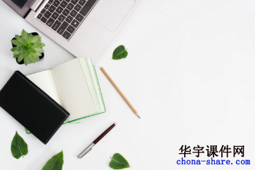 内蒙古包头2018年初级会计师证书领取通知