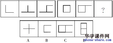 判断推理题库:判断推理考试练习题(592)