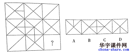 图形的对称性之轴对称